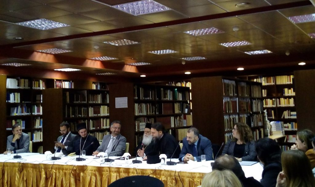 Building bridges to the future: The interreligious dialogue and the contribution of education