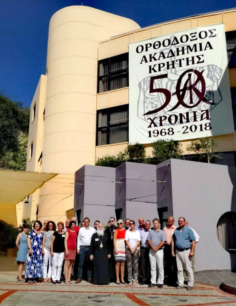 Annual Conference of Oikosnet Europe in the Orthodox Academy of Crete